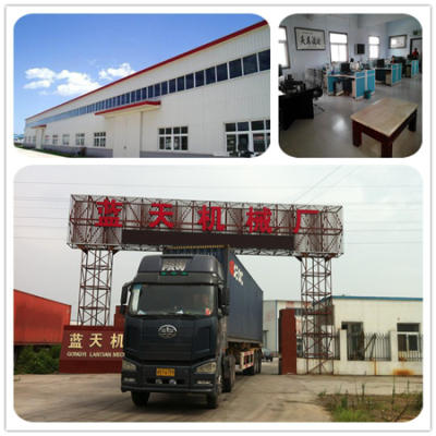 Lantian Machinery Factory