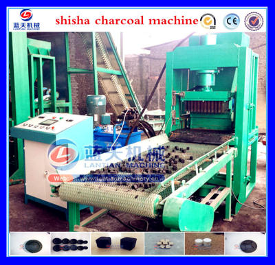 shisha charcoal briquetting machine