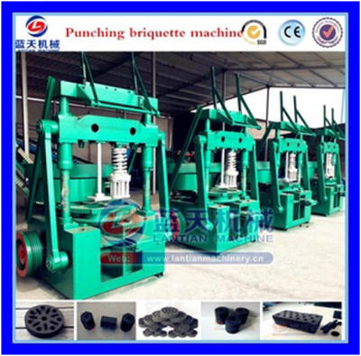 White coal manufacturing machine