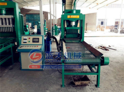 Shisha tobacco making machine