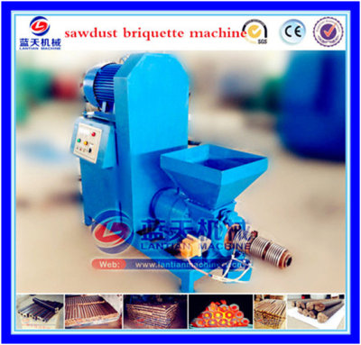 Biomass briquette machine for sale