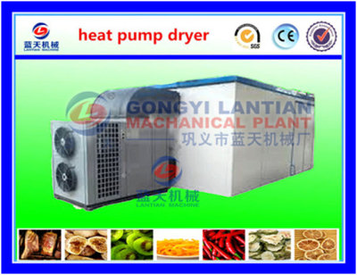 Areca-nut dryer machine